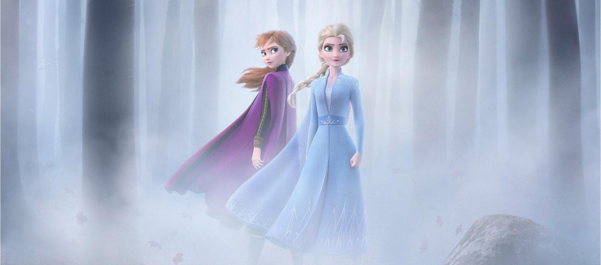Frozen II activation
